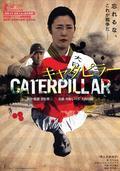 cateppillar.jpg