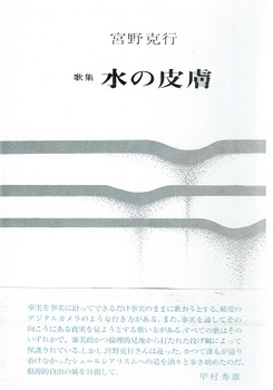 mizunohifu.jpg